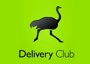 delivery club промо код